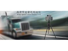 DASLZ-15A 机动车雷达测速仪